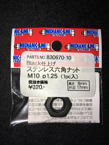03BFD36A-5298-46D8-BA1B-A0DFEE89BD01.jpg